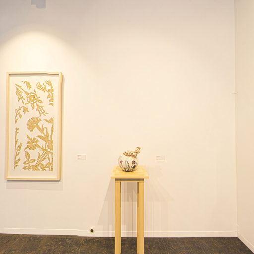 Zilberman Gallery - Art Brussels 2017