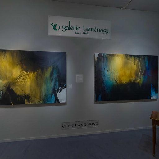 Galerie Tamenaga - BRAFA Art Fair 2019