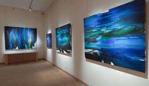 Galerie Tamenaga - CHEN Jiang-Hong