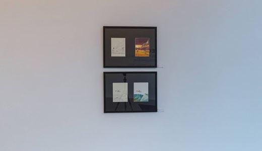 HUBERTY & BREYNE - LEO | Rétrospective